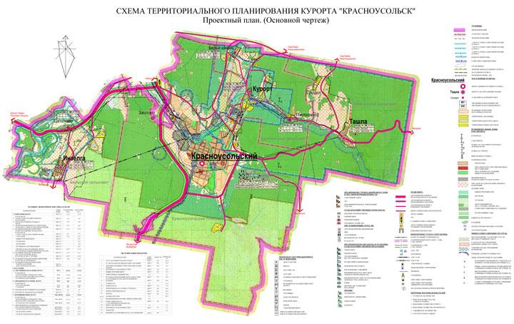 План схема санатория красноусольск